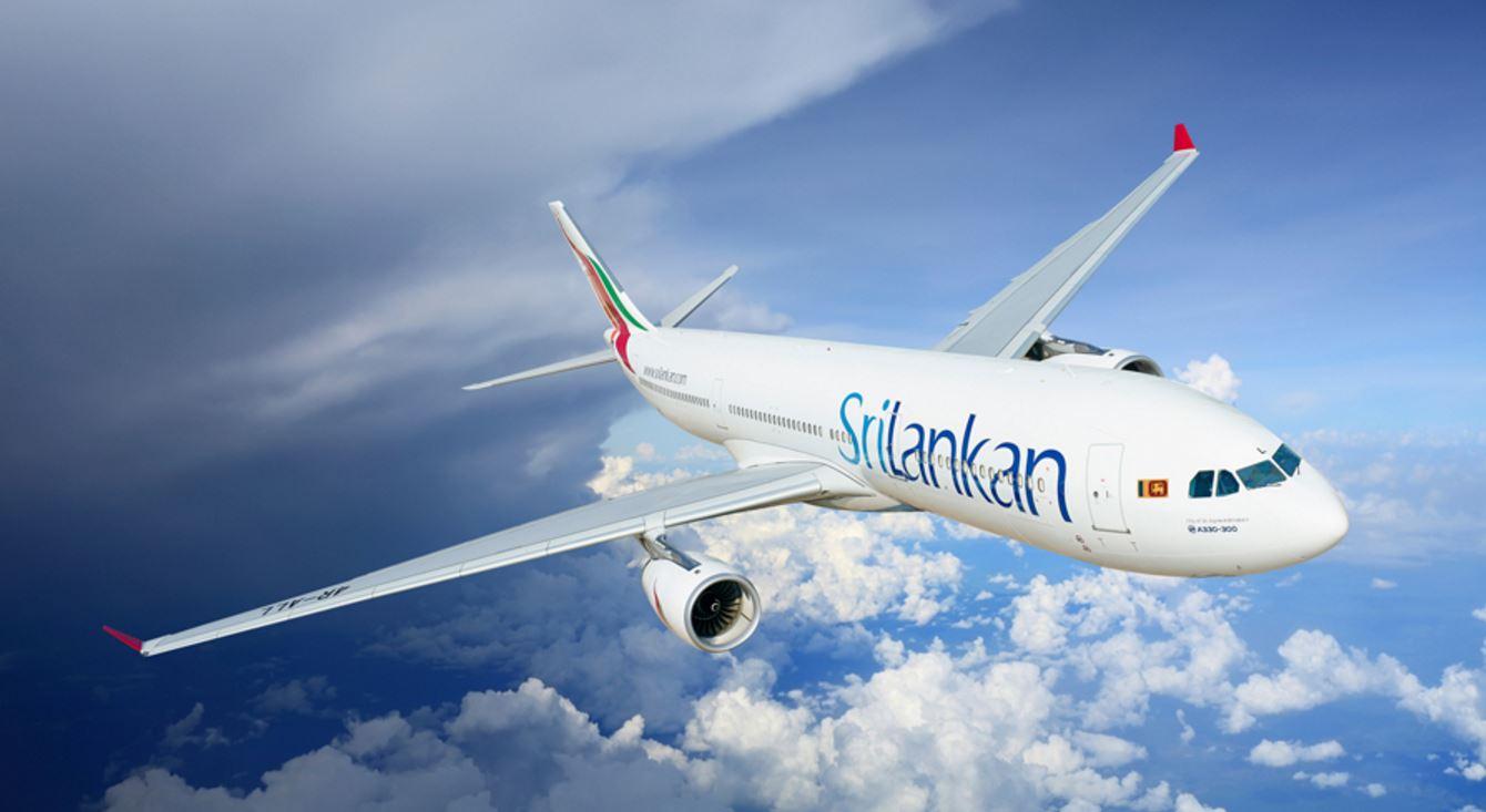Airlines Dubai